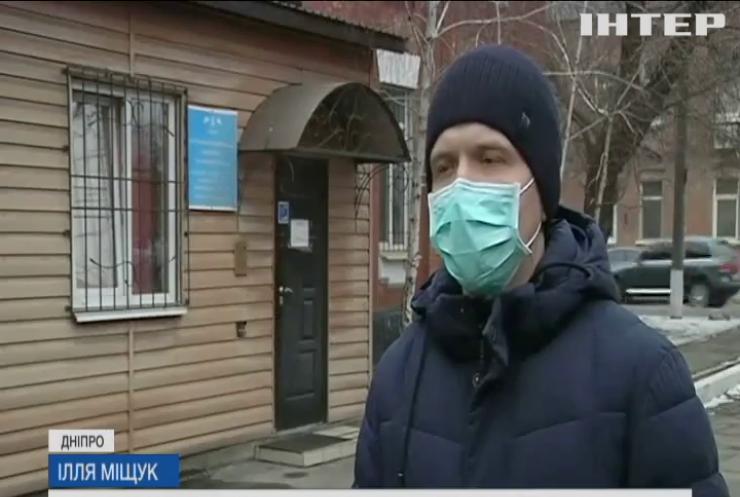 Житель Дніпра отримає мільйон гривень компенсації за незаконний обшук