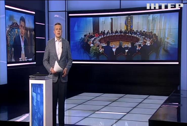 Володимир Зеленський скликає позачергове засідання РНБО