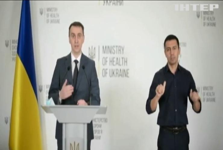 Побічні ефекти від щеплень: МОЗ закликає українців не панікувати