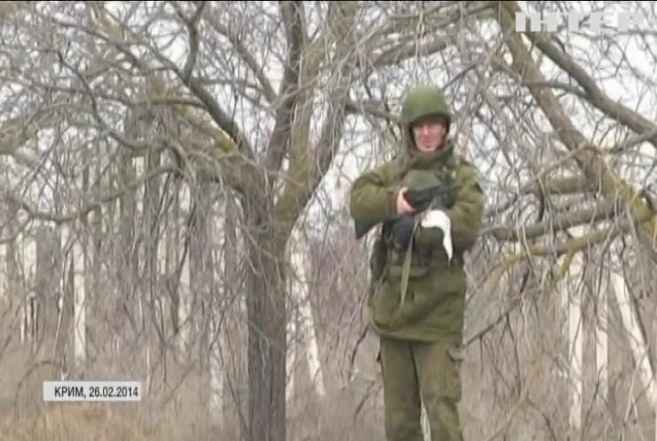 МЗС України закликає посилити тиск на Росію за окупацію Криму