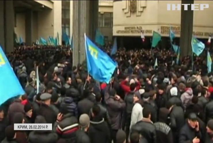 В Україні відзначають День кримськотатарського опору