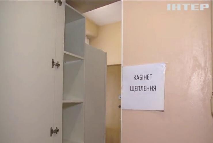 В Україні стартував запис на щеплення від коронавірусу