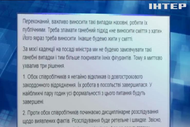 Українські дипломати намагалися провезти до Польщі контрабанду цигарок