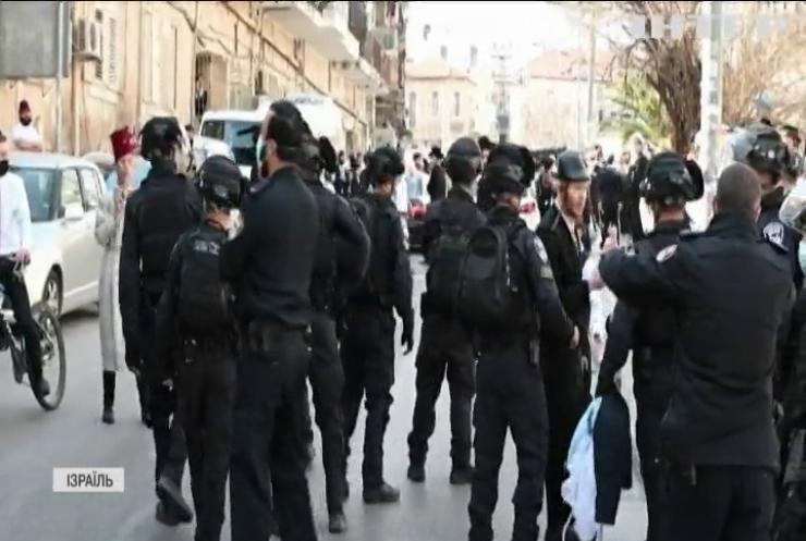 В Ізраїлі ортодокси повісили поліцейських