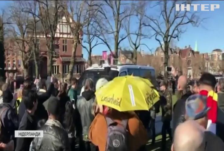 Протест з кавою: нідерландці мирно противляться карантину та комендантській годині