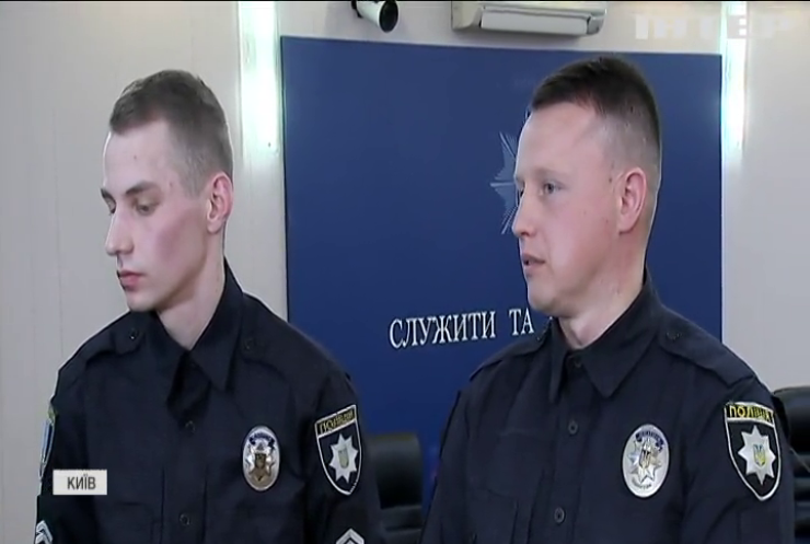 Поліцейські Дніпра врятували від смерті чотирьох людей