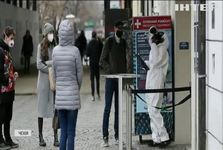 У Чехії посилили карантинні обмеження
