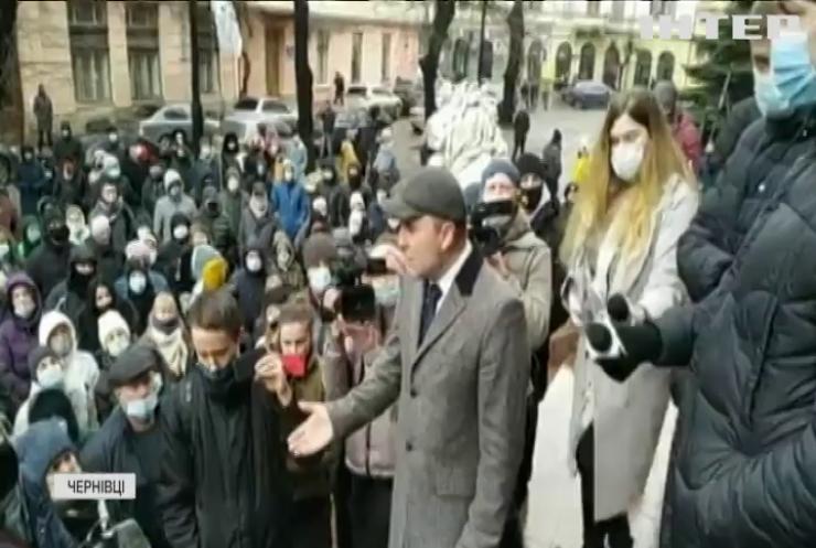 Обурені карантинними обмеженнями підприємці вийшли на протести в Івано-Франківську