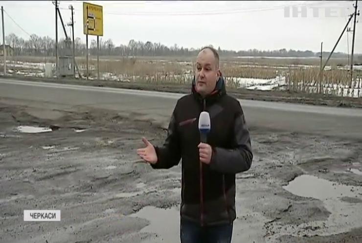 Пекельна дорога: жителі Черкащини потерпають від суцільного бездоріжжя