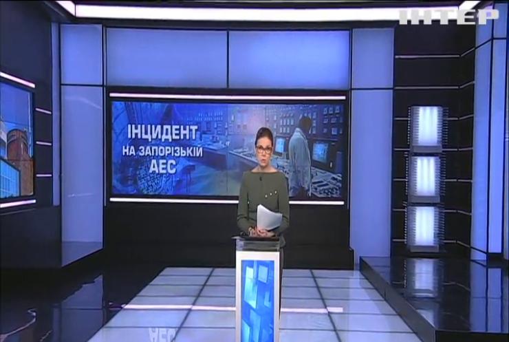 На Запорізькій АЕС застрелилися жінка-військовик