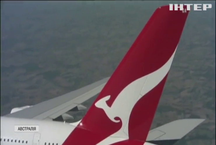 Австралійці запрошують туристів на авіаподорожі з невідомим пунктом призначення