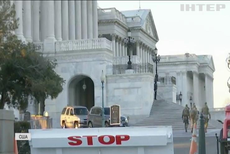 Загроза штурму: у США конгресмени екстрено скасували засідання