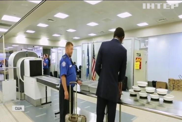 Американська служба авіабезпеки оприлюднила рейтинг конфіскованих у пасажирів речей
