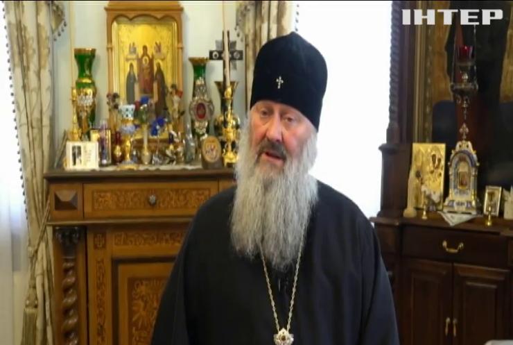 Намісник Києво-Печерської Лаври Митрополит Павел закликав українців дотримуватися Великого посту