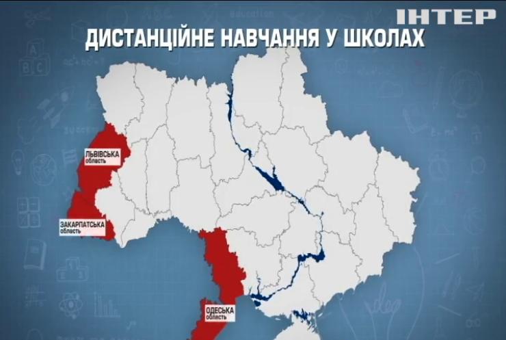 Школам в Україні рекомендують перейти на дистанційне навчання