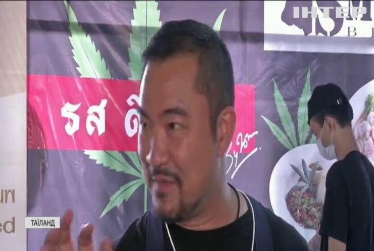 """""""Марихуана - двигун економіки"""": у Таїланді провели масштабну виставку продуктів з канабісу"""