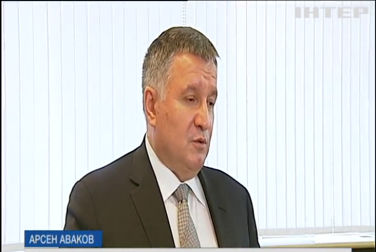 Гідрометеорологічну службу України переобладнають за новітніми технологіями - Арсен Аваков