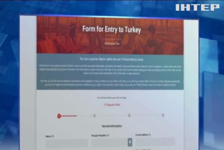 Туреччина змінює правила в'їзду для іноземців