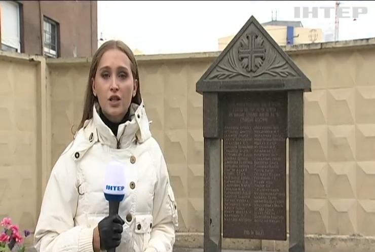 У Києві вшанували пам'ять жертв Куренівської трагедії 1961 року