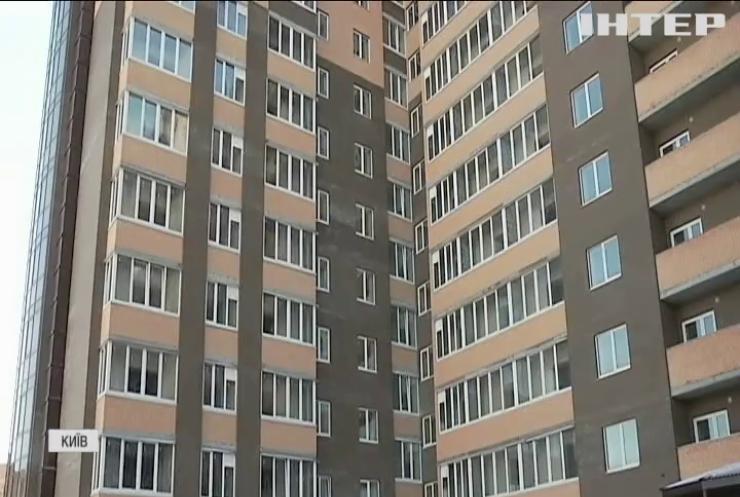 Дешева і недоступна: чому програма пільгової іпотеки не надто приваблює українців