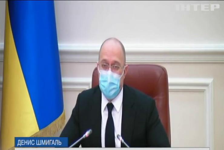Україна може обійтися без локдауну - Шмигаль