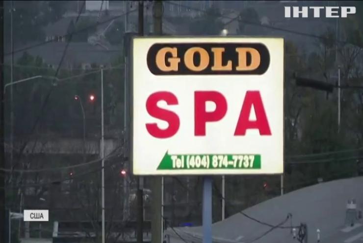 У США розстріляли відвідувачів спа-салонів