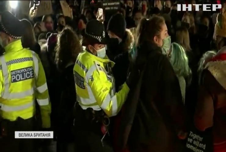 Британський уряд відправить поліцейських вистежувати ґвалтівників у клубах