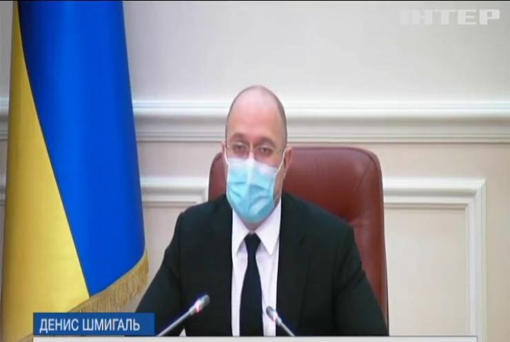 Денис Шмигаль назвав умови введення тотального карантину