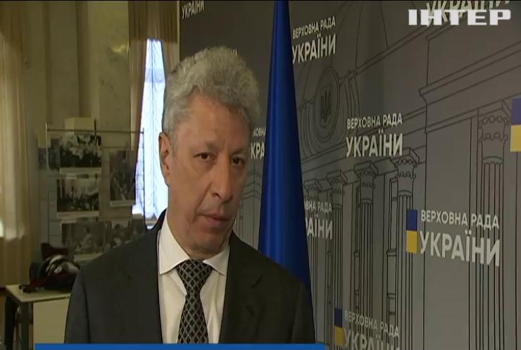 Юрій Бойко прокоментував ситуацію із тарифами та скандальну земельну реформу
