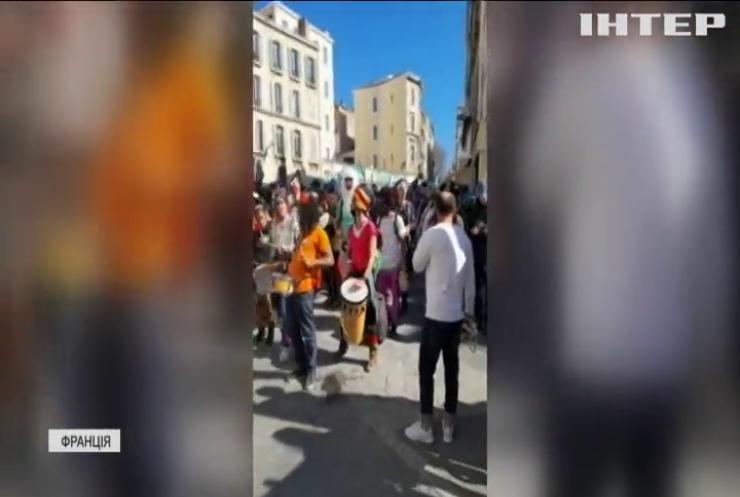 У Марселі правоохоронці розігнали несанкціонований карнавал