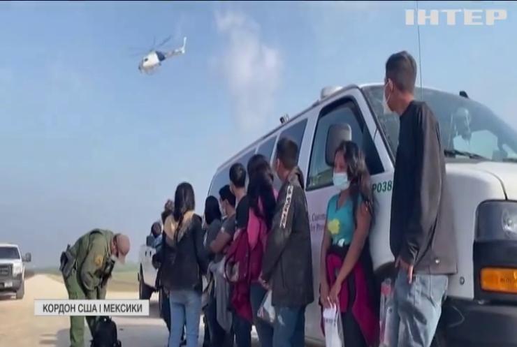 Міграційна криза: на мексиканському кордоні дітей нелегалів утримують в нестерпних умовах