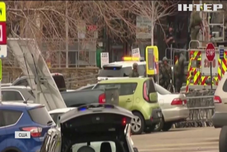 Десять загиблих, мотив невідомий: у США розстріляли людей у супермаркеті