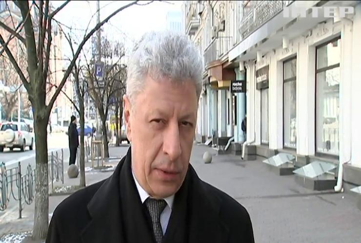 Юрій Бойко закликав розробляти українську вакцину проти коронавірусу