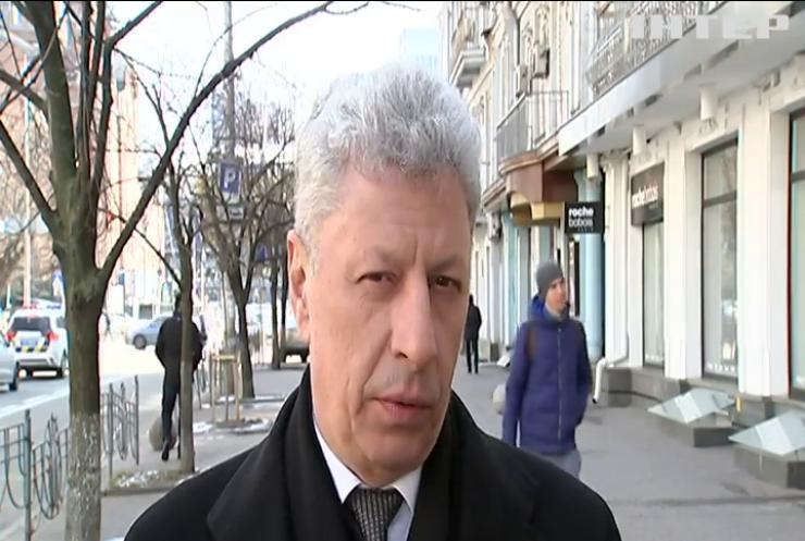 """""""Опозиційна платформа - За життя"""" закликає політиків об'єднатися для відновлення перемир'я на Донбасі -  Юрій Бойко"""