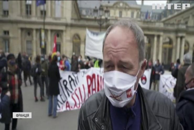 Карантинні пристрасті: діячі культури вимагають скасувати коронавірусні обмеження у Франції