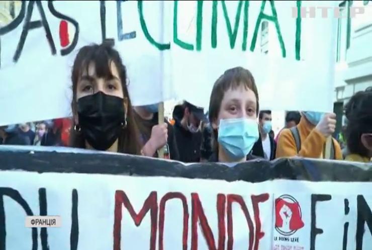 У Франції еко-активісти вимагають посилити боротьбу з кліматичними змінами