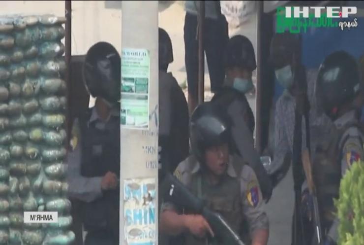 В ООН засудили масові убивства мирних протестувальників у М'янмі
