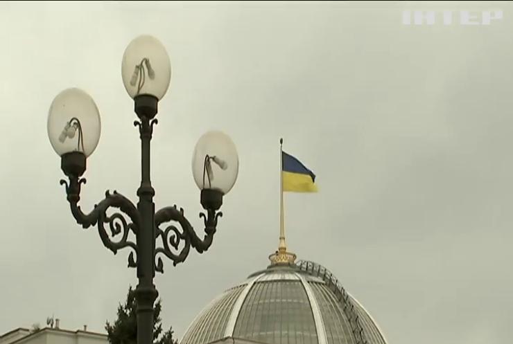 Підтримка бізнесу та карантинні обмеження: депутати збираються на позачергове засідання Верховної Ради