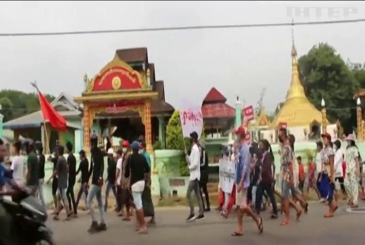 """Протестувальники у М'янмі оголосили """"сміттєвий бунт"""""""
