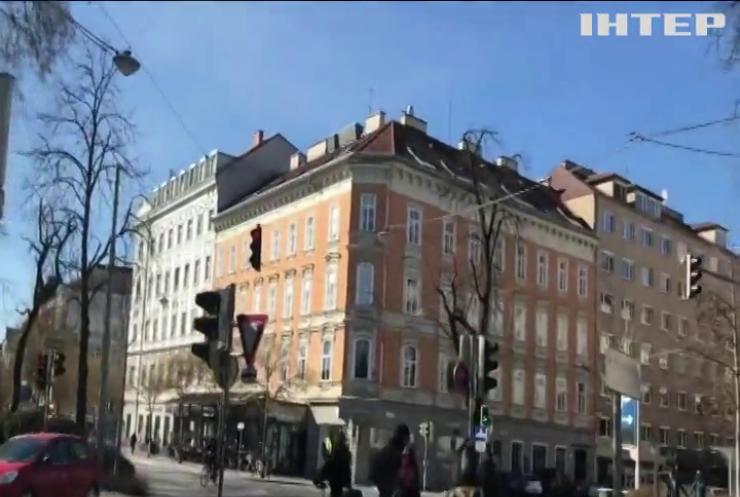 На українських підлітків в Австрії напала банда з семи осіб - МЗС