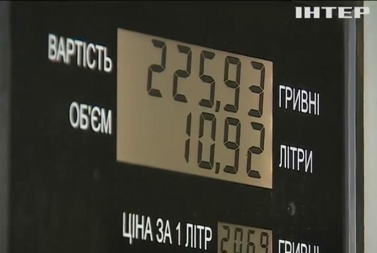 АЗС Ігоря Коломойського оштрафували на п'ять мільярдів гривень