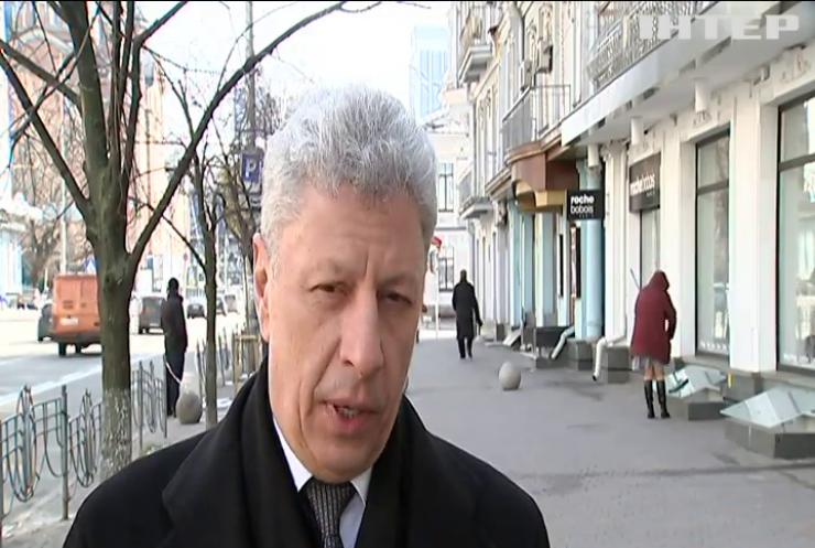 Юрій Бойко закликав зупинити падіння економіки створенням робочих місць