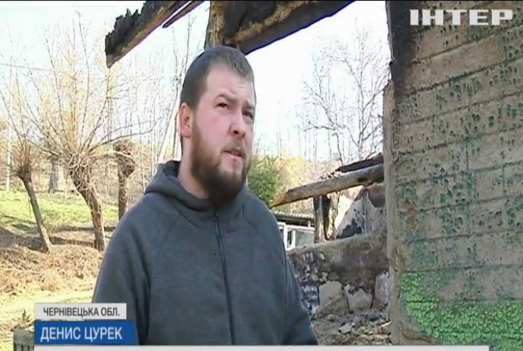 На Буковині багатодітна сім'я залишилась без будинку після пожежі