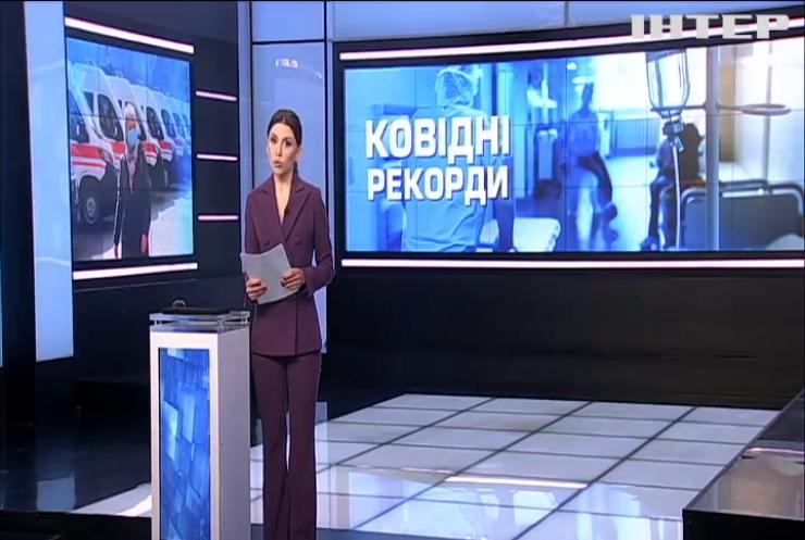 В Україні побили черговий ковід-рекорд: 30 тисяч інфікованих за добу