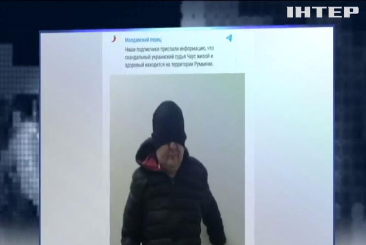 У Молдові озброєнні люди викрали суддю-втікача Миколу Чауса