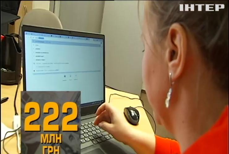 """Нажите """"непосильною"""" працею: які статки засвітили у деклараціях українські чиновники"""