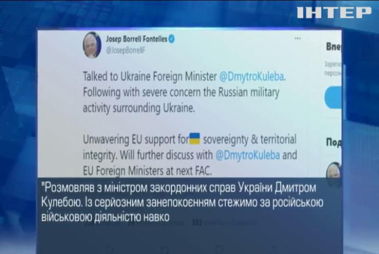 Євросоюз пообіцяв Україні підтримку