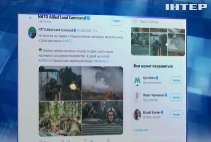 У НАТО вперше в історії опублікували дописи українською мовою
