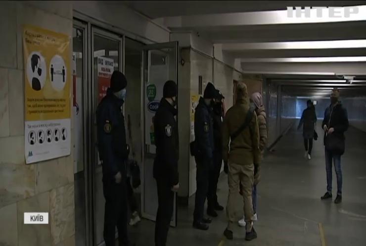 Метро під охороною, порожні тролейбуси й таксі за п'ятсот гривень: у Києві запровадили локдаун