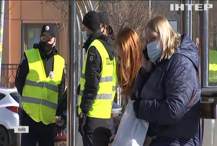 У Києві за дотриманням карантину слідкують дві тисячі правоохоронців